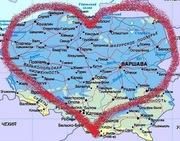 Школа польского языка и культуры в Минске – www.szkola.by