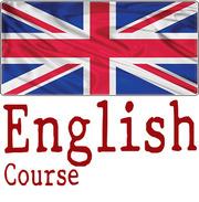 Курсы английского языка (Колодищи)